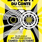 Voir l'evenement : La Nuit du conte